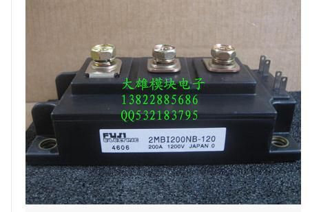 Free shipping! In stock 100%New and original  2MBI200NB-120