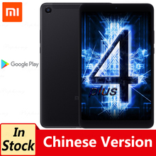 "Originale Xiao mi mi pad 4 Plus mi Pad 4 10.1 ""tablet pc snapdragon 660 OCTA Core Viso Id 1920x1200 13.0MP + 5.0MP 4G Tablet Android(China)"