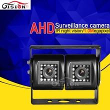 1.0mp два объектива AHD камеры Бесплатная доставка автобус такси грузовик металлический водонепроницаемый открытый камеры широкий угол обзора двойная камера