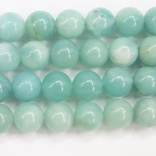 Nice Beads 14 mm Amazonite Diy Necklace(China)