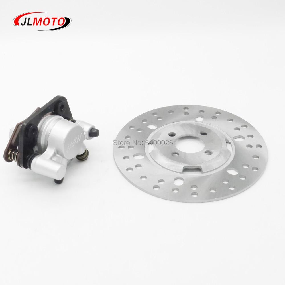 Rear Disc Brake Assembly Cylinder Caliper Disc Rotor ATV GO KART Buggy Taotao