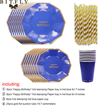 Colorful paper disposable tableware Happy birthday Party paper plate,paper cu ,paper straw baby shower decorations