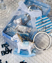 200pcs/lot fashion Party Wedding children gift Favors Valentine's Rocking Horse Key Chain Keychain blue