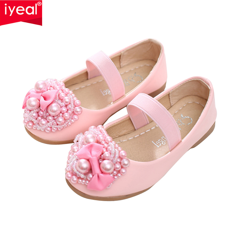 IYEAL New Girls Leather Shoes Children Princess Dance Shoes For Girls Low Heeled Luxury Pearls Beaded Ceremony Piano Performance