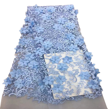 Latest French 3D flowers lace fabric with beads High quality Tulle lace fabric for elegant dress A39-2