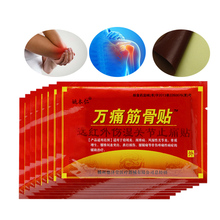 56pcs/7bags Chinese Herbal Medical Knee pain relief Adhesive Patch Joint Back Medicated Plaster Pain Relieving Health Care A055 цена и фото