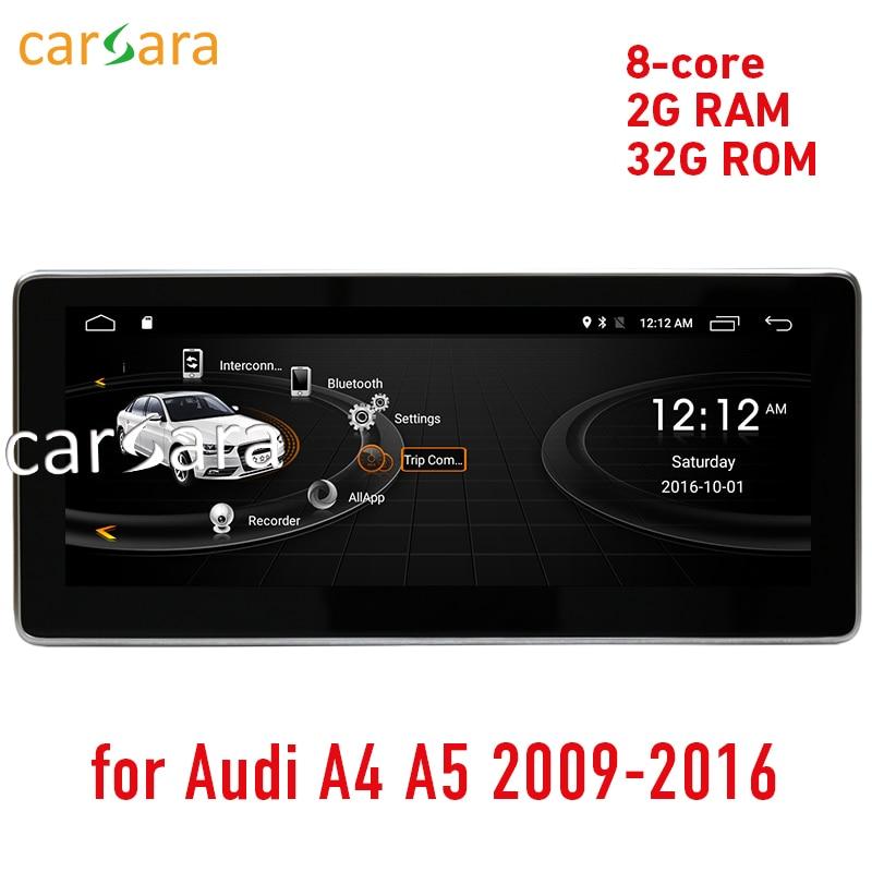 Carsara 2g RAM Android affichage pour Audi A4 A5 2009-2016 10.25 écran tactile GPS Navigation radio stéréo dash lecteur multimédia