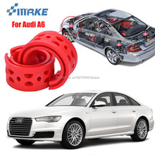 smRKE For Audi A6 High-quality Front /Rear Car Auto Shock Absorber Spring Bumper Power Cushion Buffer