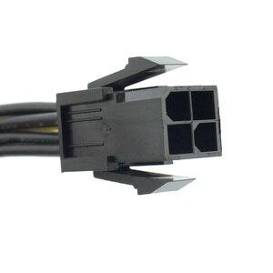 Image 4 - 高品質 4Pin 4 に 8Pin 8 電源ケーブルコンピュータ CPU P4 に P8 延長変換ワイヤーコード 20 センチメートル