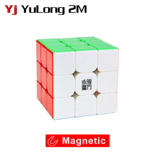 YONGJUN yulong 2M 3x3x3 magnetic magic cube professional Yj magnets speed cubes stickerless puzzle cubo magico educational toys yongjun diamond symbol 3x3x3 magic cube yj 3x3 professional neo speed puzzle antistress fidget educational toys for children