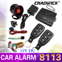 Universal Car Auto Remote Central Kit Door Lock Locking Vehicle Keyless Entry Remote Controllers Car alarm System CHADWICK 8113 все цены