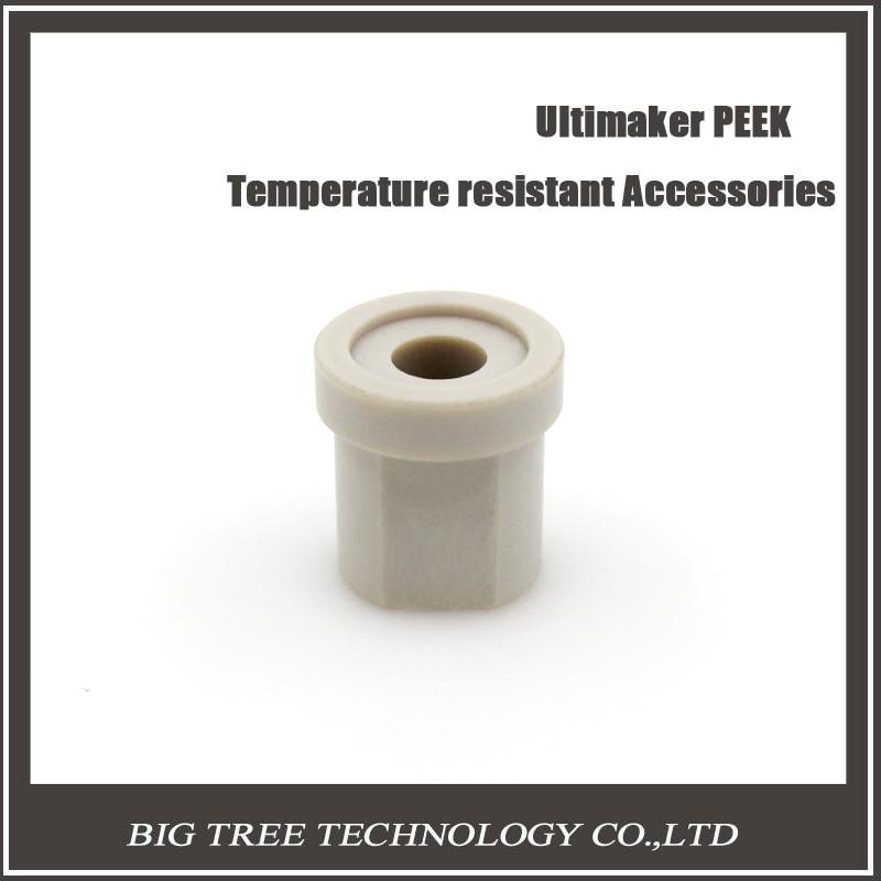 1pcs New arrival 3D printer accessories Ultimaker Germany PEEK high temperature insulation member Peek Isolator 3D0048