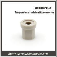 1 шт. Новое поступление 3D принтер аксессуары Ultimaker Германия PEEK высокотемпературной изоляции член PEEK изолятор 3D0048