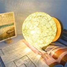 Прикроватная лампа для спальни, настольная лампа из цельного дерева, шпагат из ротанга, шар, лампа, креативный Настольный светильник, светодиодный ночник, креативный подарок A11207