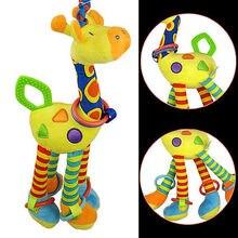 Детские игрушки плюшевые детские погремушки мягкая игрушка 46 см мультфильм животное прорезыватель погремушка ранняя развивающая кукла Жираф хобби