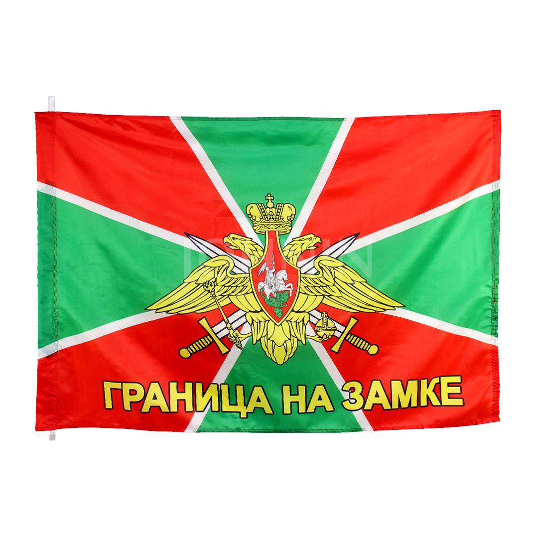 johnin 90*135cm russian army military boundary border troops guards flag