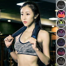Professional Shockproof Sports Tank Tops Athletic Vest Crop Tops Gym Women's Tank Fitness Women Absorb Sweat Seamless Sports Bra