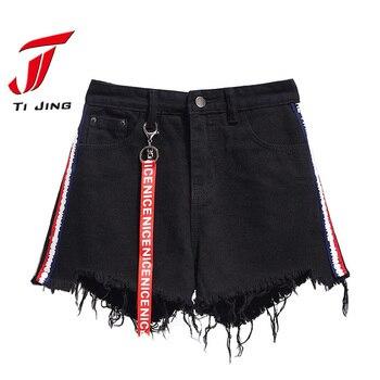 Moda Krótkie Jeans Lato Kobiety Wysoka Talia Spodenki Jeansowe Postrzępione Dziura Kobiece Super Cool Flash Spodenki Pantalon Femme L145 S-5XL