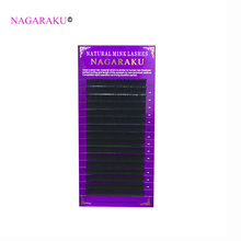 NAGARAKU All Size 50 Cases J B C D Curl Individual Eyelashes Faux Mink Eyelashes Extension Artificial Fake False Eyelashes