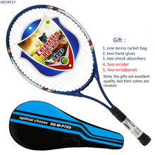Amateur composite carbon net tennis racket for adult childrens racquet Gifts 1 bags and 2 shock absorbers
