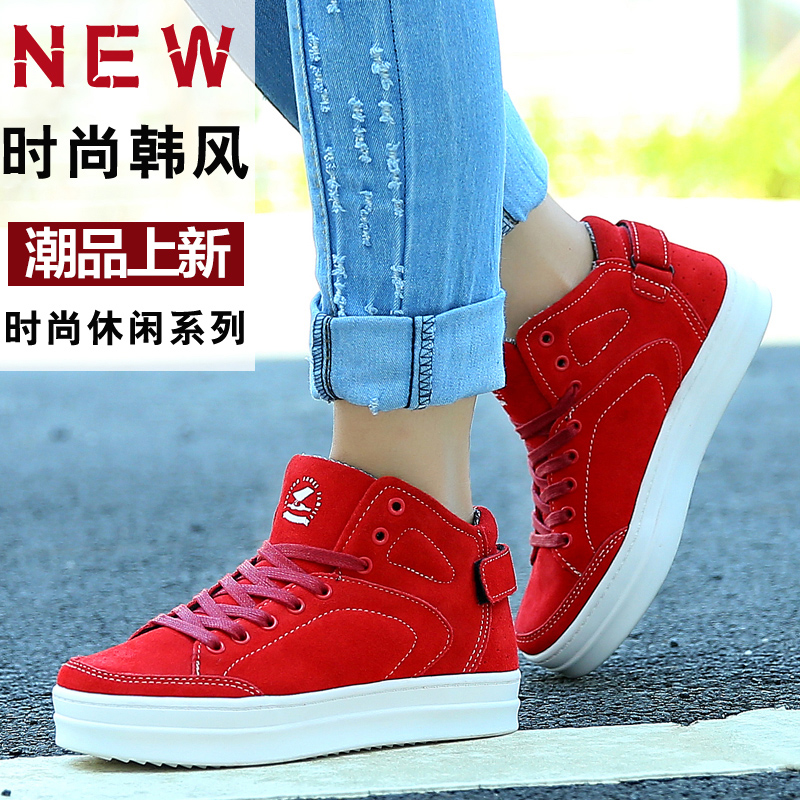 HOT New 2016 Genuine Leather Classic Women Casual Shoes Platform Height Increasing Breathable Female Sport Winter Shoes Woman 39 eyeholes 2016 paillette shoes female genuine leather platform casual shoes sequins glittle eyelashes eyes white shoes