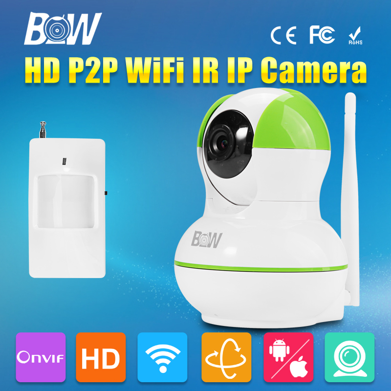 BW IP Box Camera HD Wireless Wifi Home Video Security Surveillance CCTV with Infrared Motion Sensor GSM Burglar Automatic Alarm wireless wifi ir cut ip camera hd 1mp cmos security cctv ip camera alarm pt for wifi and gsm camera video surveillance