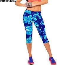 Women High Waist Printed Yoga Pants