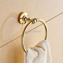 Аксессуары для ванной золотого цвета