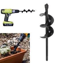 Грунтовые сверла Портативный прочный практичный Черный инструмент для горнодобывающей промышленности Садоводство твист дрель для посадки шнека спиральный сад