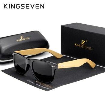 f45d0c1136 KINGSEVEN gafas de sol de bambú polarizadas originales para hombre, gafas  de sol de madera de marca para hombre, gafas de sol masculinas