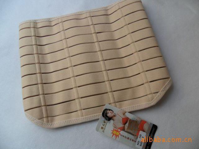 strengthen adjusted waist cinchers postpartum slimming belt lose weight firm shaper corset belly band