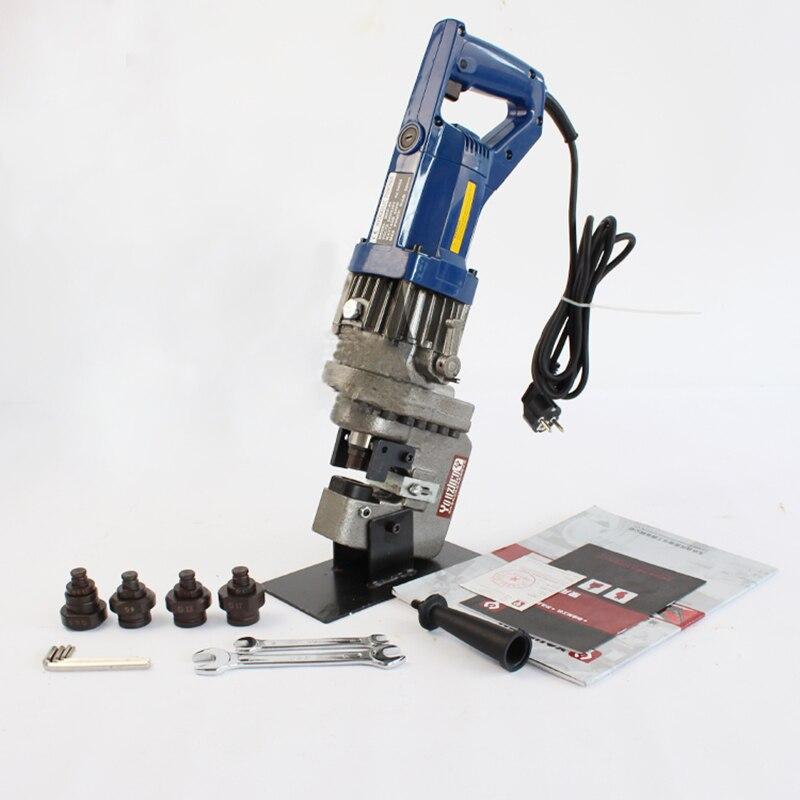 Buraco hidráulico puncher MHP-20 Elétrica handy para a perfuração de 6mm de espessura (6.5-20.5) em aço, aço do ângulo aço, ferro, placa de alumínio