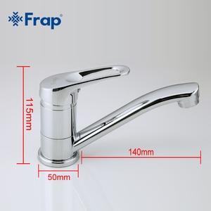 Image 5 - Frap 蛇口キッチンクローム仕上げデッキは単一のハンドルホット冷水トイレ家具 F4513 2