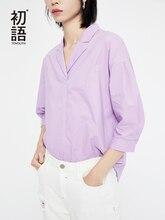 Toyouth Chemisier Femme femmes hauts mode 2019 nouvelle chemise blanche femmes demi manches Blouse coréenne Femme vêtements Roupas Femininas