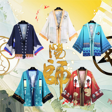 Game Onmyoji 9 Style Japanese Kimono Chiffon Coat Halloween Carnival Party