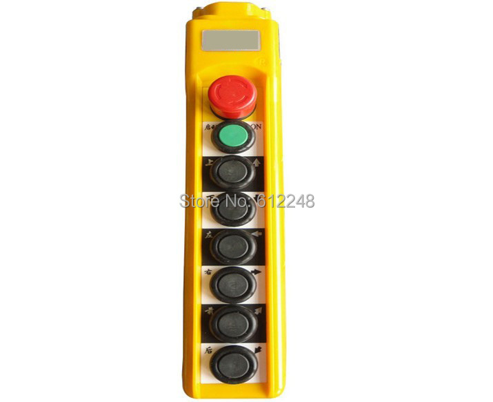 Pluie et la poussière pluie et la poussière voie commutateur à bouton poussoir commutateur COB-63HD unique vitesse huit