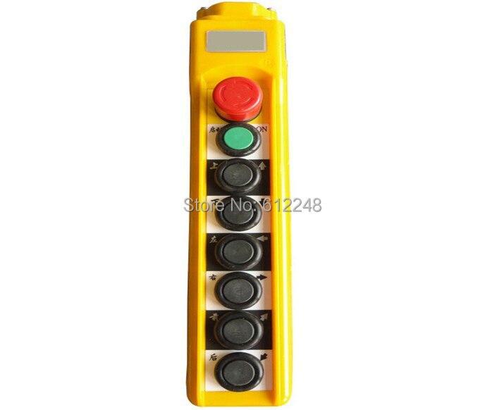 Pluie et poussière pluie et poussière ruelle bouton interrupteur bouton poussoir COB-63HD unique vitesse huit
