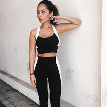 2017 Summer 2 Pieces Hollow Women Clothing Patchwork Tracksuit Crop Top Tanks And Leggings Sporting Skinny Clothing