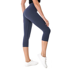Women's sports cropped trousers Gym Breathable Running Pants Women Sport pants stretch pants for fitness, sport, running 029