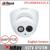 Dahua ipc-hdw4431c-a ir mini domo de red poe cámara ip con una función de micro full hd 1080 p cctv cámara de $ number mp