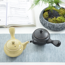 TANGPIN Japan ceramic kyusu teapot porcelain tea kettle chinese pot drinkware 200ml