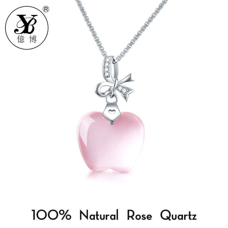 YB Women Child 925 Sterling Silver Rose Quartz Pendant Necklace Clear Crystal Chain Natural Stone Jewelry Collares Mujer
