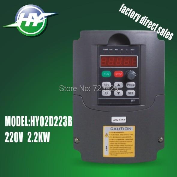Excellent Huanyang Vfd Drive 2 2Kw 220V Spindle Inverter Frequency Converter Wiring Digital Resources Funapmognl