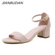 JIANBUDAN Elegant womens summer Pumps 5cm heel Comfortable office sandals  Open Toe Ankle buckle fashion Black apricot