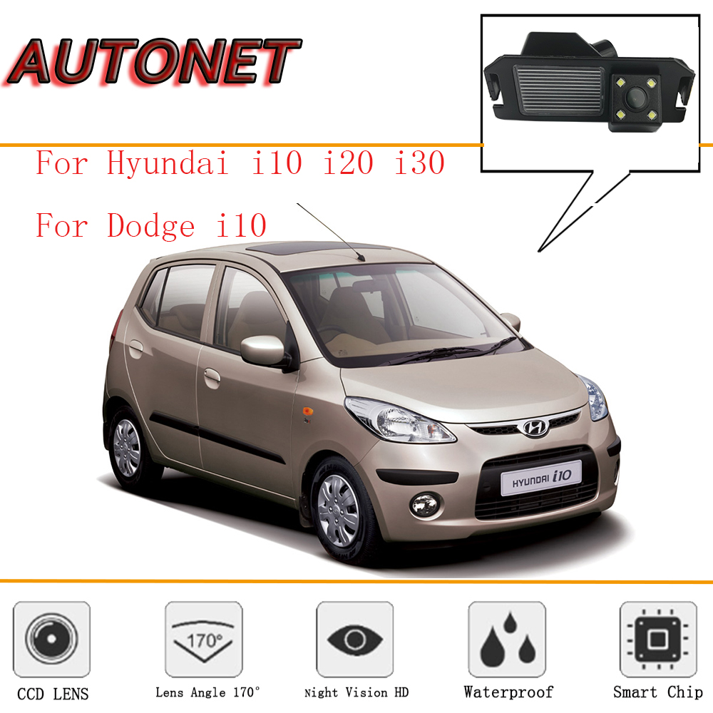 Autonet Rear View Camera For Hyundai I10 I20 I30 Dodge Ccd Wiring Diagram Of Reverse Backup License Plate In Vehicle From Automobiles
