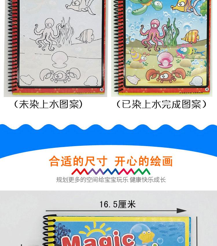 Nuevo libro unids de agua mágico hot 1 PCs enviado por libros de ...