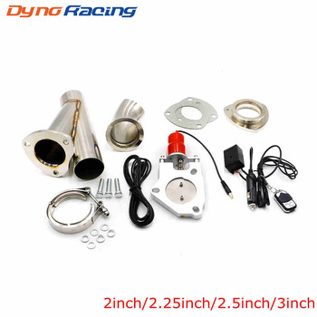 2'' 2.25'' 2.5'' 3'' Inch Car Electric Stainless Exhaust Cutout Cut Out Dump Valve Switch with Remote control kit