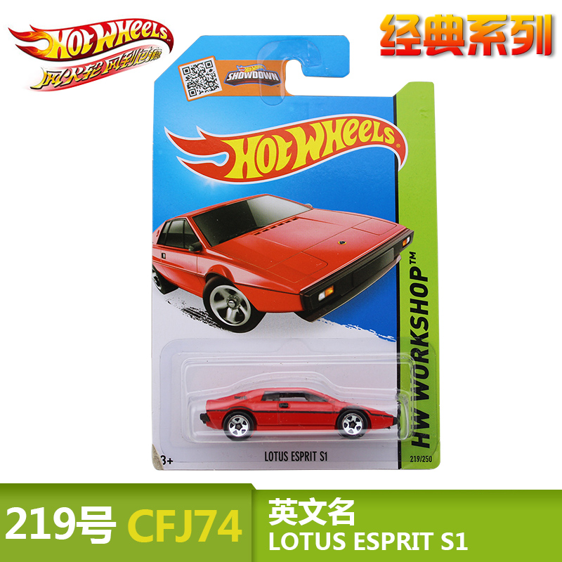 Classical Modle Car Mustang Boss Muscular Sports Metal And