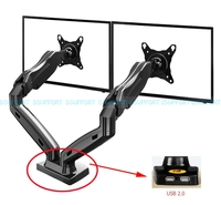 Gas Spring 360 Degree Desktop 17 27 Dual Monitor Holder with Two USB Ports Full Motion Dual Arm Mount Monitor Bracket F160