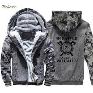 Image 3 - معطف بغطاء للرأس من Odin الفايكنج للرجال يُموتون في المعركة ويذهبون إلى فالهالا بلوز بقلنسوة 2018 بلوز سميك للشتاء للرجال من أودين